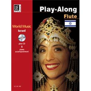 COMPILATION - WORLD MUSIC ISRAEL FLUTE/PIANO + CD