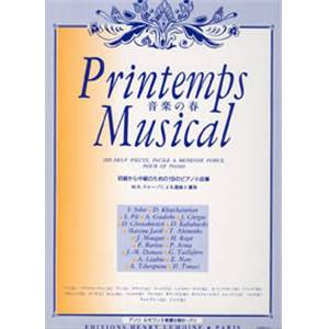 PRINTEMPS MUSICAL - PIANO