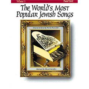 COMPILATION - WORLD'S MOST POPULAR JEWISH SONGS VOL.1 P/V/G