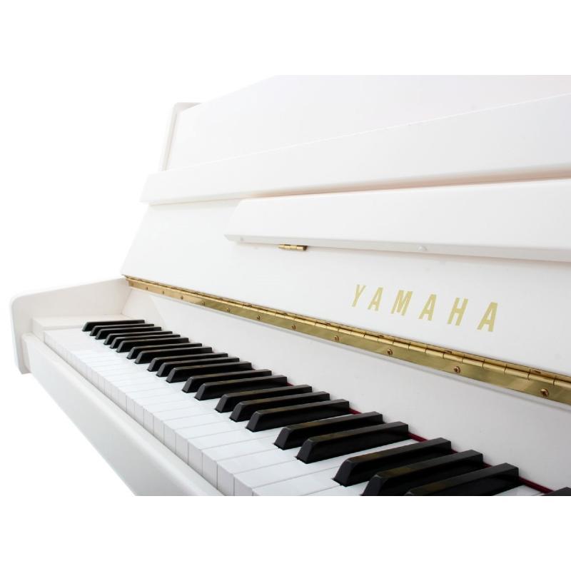 piano droit yamaha b1 pwh paul. Black Bedroom Furniture Sets. Home Design Ideas