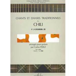 PEREZ C - CHANTS ET DANSES DU CHILI - GUITARE