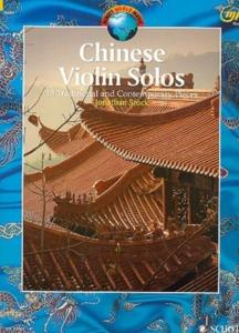 CHINESE VIOLIN SOLOS (15 PIECES TRADITIONNELLES ET CONTEMPORAINES CHINOISES) - VIOLON