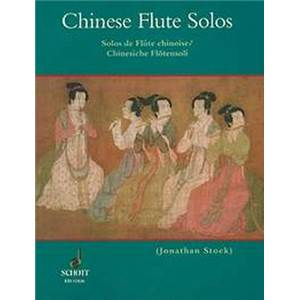 CHINESE FLUTE SOLOS (15 AIRS TRADITIONNELS CHINOIS) + CD - FLUTE