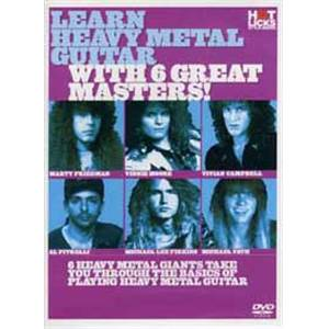 COMPILATION - DVD LEARN METAL GUITAR WITH 6 GREAT MASTERS (SOUS TITRES FRANCAIS)