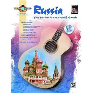 NATTER JR FRANK - GUITAR ATLAS RUSSIA YOUR PASSPORT TO A NEW WORLD OF MUSIC + CD