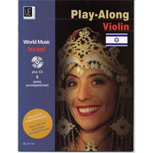COMPILATION - WORLD MUSIC ISRAEL VIOLON/PIANO + CD