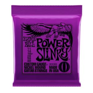 JEU DE CORDES GUITARE ELECTRIQUE ERNIE BALL 2220 POWER SLINKY 11-48