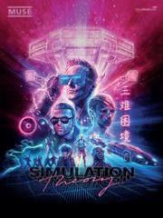 MUSE - SIMULATION THEORY P/V/G